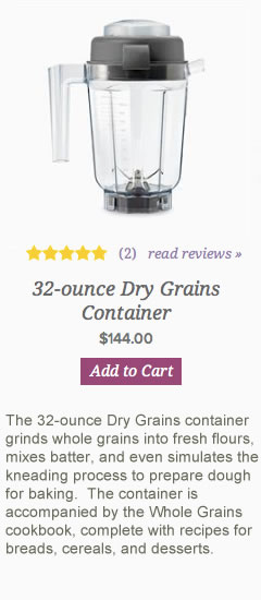 Vitamix 32oz dry grains goods container jar