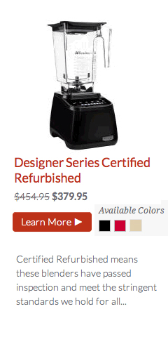 Blendtec Designer Series Certified Refurbished from @BlenderBabes
