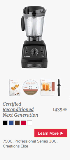 Vitamix Certified Reconditioned 5200 Professional Series from @BlenderBabes