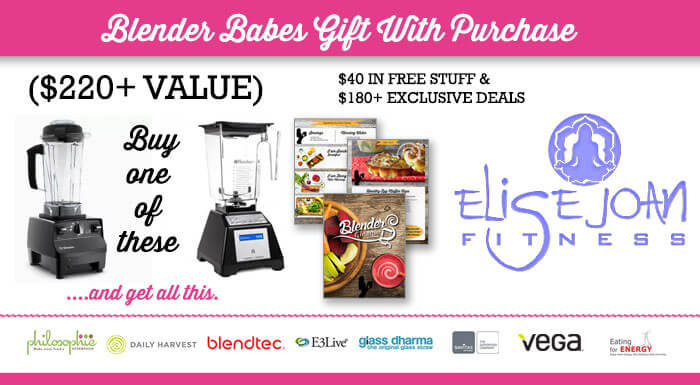 Blender Babes Free Gifts with Purchase