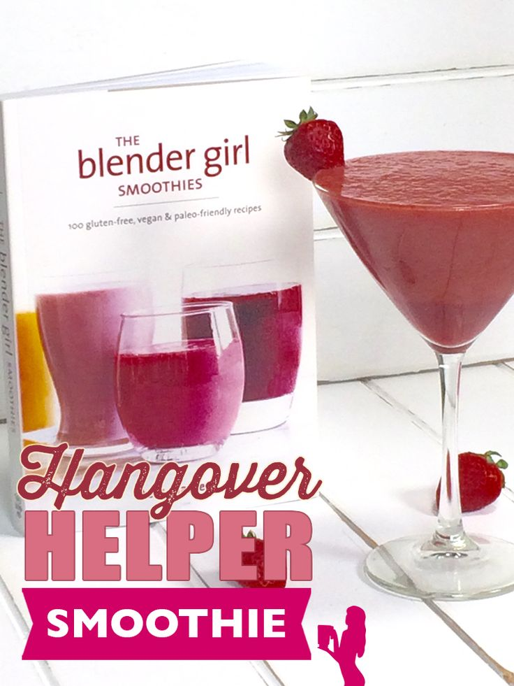 Hangover Smoothie Recipe from The Blender Girl Smoothies Cookbook via @BlenderBabes
