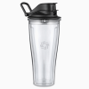 Shop-Vitamix-Container-Cup