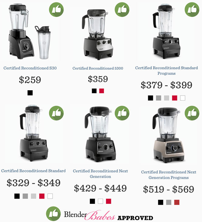 the cheapest deals on refurbished vitamix u0026 blendtec blenders by - Vitamix Blenders