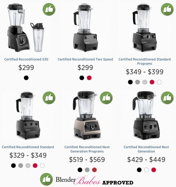 how to get a certified refurbished vitamix by - Vitamix Blenders